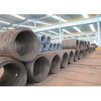 Wholesale Carbon Steel ER70S-6 Wire Rod Coils 5.5mm Wearing Resistance from china suppliers