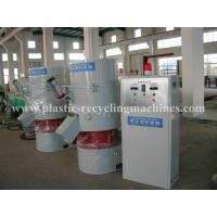 Wholesale Recycling Plastic Agglomeration Equipment With Fixed / Rotary Blades from china suppliers