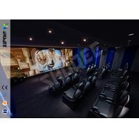 Wholesale Provider of Whole Set Equipment of 5D Theater System European Power Standard from china suppliers