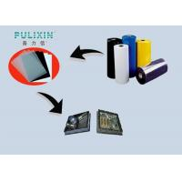 Buy cheap Antistatic Plastic Sheet for Electronics Themoforming Packaging Tray from wholesalers