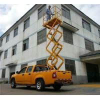 Wholesale Low Noise Vehicle Mounted Work Platforms 300kg Load With 6m Max Height from china suppliers