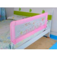 Buy cheap Foldable Baby Product Metall Baby Safety  Bed Rail For Protection from wholesalers
