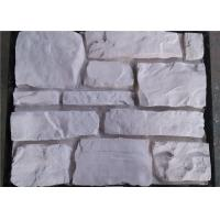 Wholesale Pure White Artificial Wall Stone For Wall Decoration Customized from china suppliers