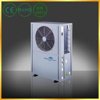 Wholesale Heating And Cooling Air To Water Heat Pump / Boiler Energy Saving from china suppliers