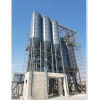 Wholesale Carbon Steel Dry Mortar Mixing Plant For Special Mortar Production 180kw from china suppliers