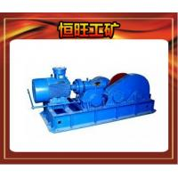 Wholesale JHMB fast line speed electric winch from china suppliers