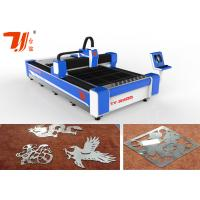 Wholesale Steel Fiber Laser Cutting Machine 60m/Min from china suppliers