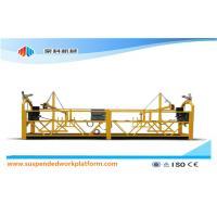Buy cheap Steel Painted Suspended Working Platform Safety Gondola Platform from wholesalers