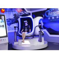 Wholesale Easy Operate Interactive 9D VR Cinema 9D Virtual Reality Simulator For Game Center from china suppliers