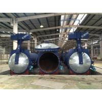 Wholesale Saturated Steam Industrial Pressure Vessel for AAC , High Temperature from china suppliers