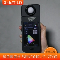 Wholesale Sekonic C-7000 USB2.0 780nm Lighting Color Temperature Meter from china suppliers