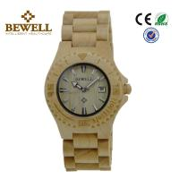 Wholesale Maple Vogue wood band ladies wooden watches Spring buckle , Decoration from china suppliers