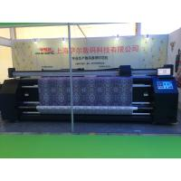 Wholesale Digital Flag Printing Machine Automatically For Advertising Production from china suppliers
