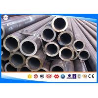 Wholesale DIN1626 1.0132 Carbon Steel Pipe, Larger OD Seamless Round Steel Tubing from china suppliers