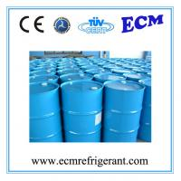 Wholesale 13.6kg refrigerant 141b gas from china suppliers