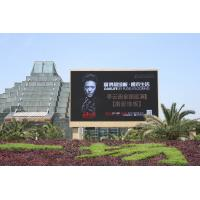 Wholesale outdoor led advertising digital billboard p3 p4 p5 p6 p8 p6.67 p10 SMD full color from china suppliers