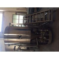 Wholesale 1 Year Warranty Vacuum Spray Dryers With High Speed Centrifugal Atomizer from china suppliers