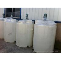 Wholesale MC500L Round chemical container With motor from china suppliers