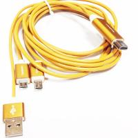 Wholesale MHL Cable to HDMI with MICRO 5PIN to Micro 11Pin Converter compatible for all cell phone from china suppliers