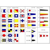 Wholesale Marine international signal Flag Signal Flag Ship Navigation Flag from china suppliers