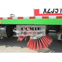 Wholesale 7000L Cleaning Washing Road Sweeper Truck Special Vehicles For Airport / Hall from china suppliers