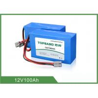 Wholesale 12V 100Ah Lithium Iron Phosphate Battery For Medical Equipment  from china suppliers