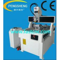 Wholesale Good quality stone CNC router from china suppliers