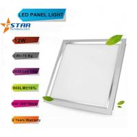 Wholesale 16mm Ultra thin Square Led Panel Light 12 Watt 900 Lumens 300*300 from china suppliers