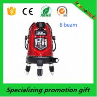 "Wholesale 7.5"" 8 Beam Red Line Self leveling Laser Level With 5 Buttons from china suppliers"