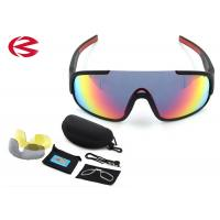 Wholesale Black Waterproof Anti Glare Interchangeable Lens Sunglasses For Bike Riding from china suppliers
