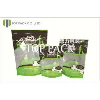Wholesale Bottom Gusset Pet Food Bags With Zipper 100g 250g 500g Green / Yellow from china suppliers