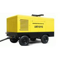 Buy cheap Diesel Movable Screw Air Compressor from wholesalers