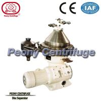 Wholesale Self Cleaning Beer Yeast Clarifying Disc Bowl Centrifuge 2 Phase from china suppliers