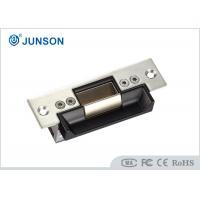Wholesale Mortise Lock Electric Strike Lock Zinc Die Casting ANSI Standard from china suppliers