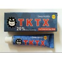 Wholesale TKTX 20% Tattoo Numb Cream Piercing Makeup Permanent Eyebrow Embroidered from china suppliers