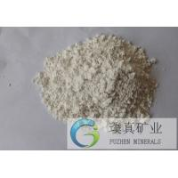 Wholesale Professional factory of CAF2 fluorspar/fluorspar powder/fluorite/calcium fluoride for glass/cement/steel furnace from china suppliers