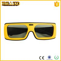 Buy cheap Passive Circular Polarized Disposable reald 3D Glasses for cinema or TV from wholesalers