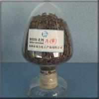 Buy cheap Rubber Antioxidant A from wholesalers
