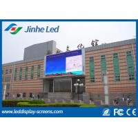 Wholesale P10 Outdoor Rental Waterproof Full Color LED Screen Cabinet SMD CE / ROHS / FCC from china suppliers
