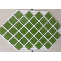 Wholesale Flexible Mosaic Acrylic Tile Adhesive Non-Flammable For Wall And Floors from china suppliers