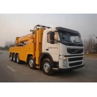 Wholesale XCMG XZJ5540TQZA4 50 tons Wrecker Tow Truck from china suppliers