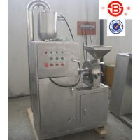 Wholesale High Speed spice / herb grinder Grinding Pulverizer Machine 5300rpm shaft speed from china suppliers