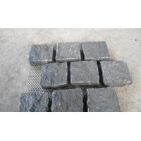 Wholesale G684 cobble stone from china suppliers