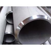 Wholesale Alloy seamless square steel pipe/tube. from china suppliers