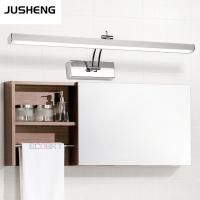 Wholesale 10w 60cm 12w 70cm  Washroom light for hotel (5535-R) from china suppliers