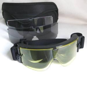 Protection Glass (HMJ-01)