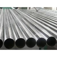 Buy cheap Stainless Steel Polished Pipe from wholesalers