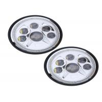 Wholesale Dual Beam Vehicle LED Headlights 7 inch , Waterproof Auto LED Headlights H4 from china suppliers