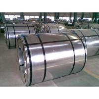 Wholesale Customized Cold Rolled Polished Stainless Steel Strips 201 304 304L 309S from china suppliers