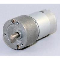 Wholesale DC permanent magnet gear motor  with shielding cover , worm geared motor from china suppliers